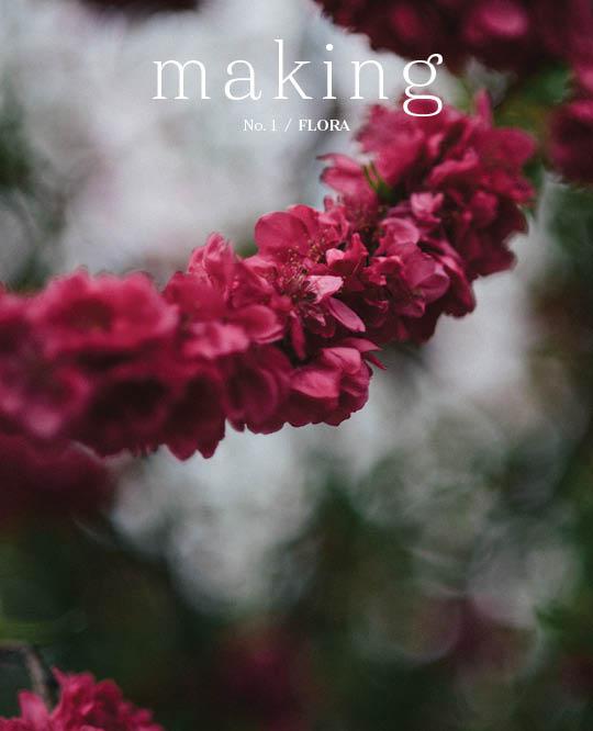 Maddermade Making Magazine