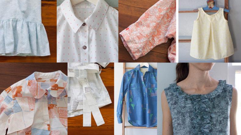 Friedlander Lawn Garments . Carolyn Friedlander