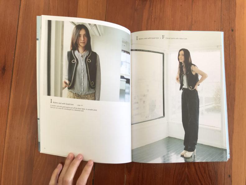 Bolero Vest in Casual Sweet Clothes Book